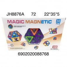JH8876A Магнитный конструктор 30 дет., 72 шт. в кор.