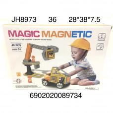 JH8973 Магнитный конструктор 40 дет., 36 шт. в кор.