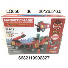 LQ656 Магнитный конструктор 23 дет., 36 шт. в кор.