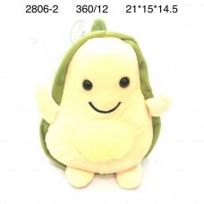 2806-2 Мягкая игрушка Авокадо 12 шт. в блоке, 30 блоке. в кор.