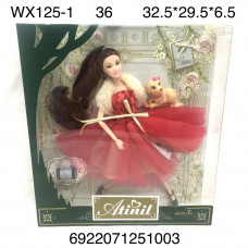 WX125-1 Кукла с аксессуарами, 36 шт. в кор.