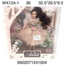 WX124-1 Кукла с аксессуарами, 36 шт. в кор.