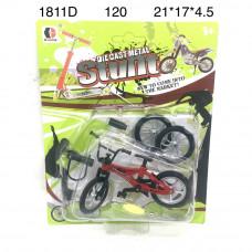 1811D Велосипед для пальцев 120 шт в кор.
