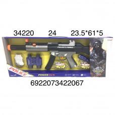 34220 Игровой набор полицейского 24 шт в кор.