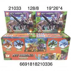 21033 Конструктор Герои из кубиков 8 шт. в блоке,16 блоке. в кор.