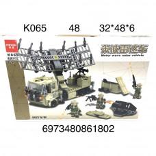 K065 Конструктор Армия 448 дет., 48 шт. в кор.