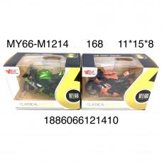 MY66-M1214 Мотоцикл, 168 шт. в кор.
