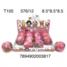 T105 Кукла в шаре Na Na Na 12 шт в блоке 48 блоке в кор.