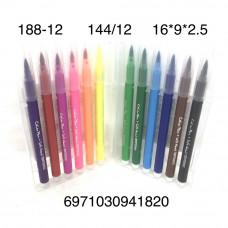 188-12 Фломастеры в футляре 12 шт в блоке, 144 шт. в кор.