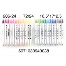 206-24 Фломастеры в футляре 24 шт. в блоке, 72 шт. в кор.