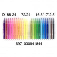 D188-24 Фломастеры в футляре 24 шт в блоке, 72 шт. в кор.
