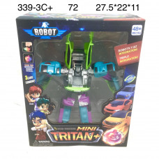 339-3C+ Робот Тробот Тритан, 72 шт. в кор.