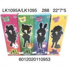 LK1095A/LK1095 Кукла Pet Dolls сюрприз, 288 шт. в кор.