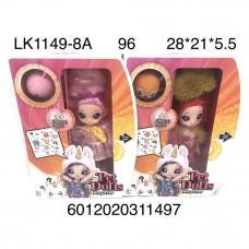 LK1149-8A Кукла Pet Dolls с сюрпризом, 96 шт. в кор.