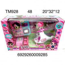 TM928 Кукла в шаре набор в коробке, 48 шт. в кор.