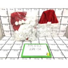 Шапка Дед Мороза 12 шт. в уп., 224 шт. в кор. HX052