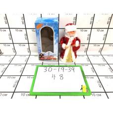 Дед Мороз (свет, звук), 48 шт. в кор. 30-19-39