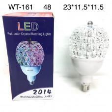 WT-161 Лампа, 48 шт. в кор.
