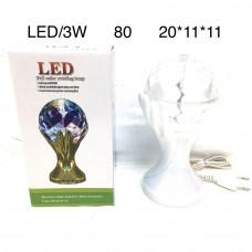 LED/3W Лампа, 80 шт. в кор.