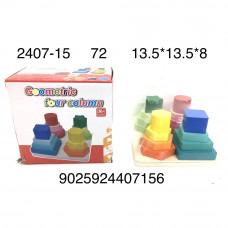 2407-15 Деревянная игрушка Сортер, 72 шт. в кор.