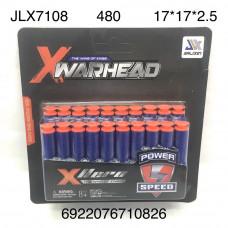 JLX7108 Мягкие пульки для бластера 20 шт. в наборе, 480 шт. в кор.
