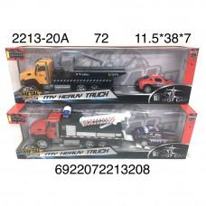 2213-20A Автовоз с машинкой, 72 шт. в кор.
