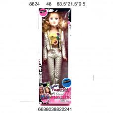8824 Кукла 68 см, 48 шт. в кор.