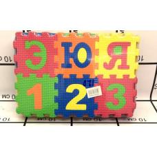Пазл мягкий Буквы-цифры 120 шт в кор. 63002