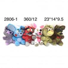 2806-1 Мягкая игрушка Аниматроники 12 шт. в блоке, 30 блоке. в кор.