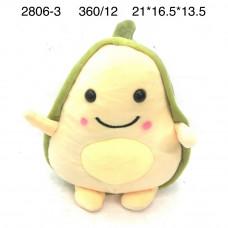 2806-3 Мягкая игрушка Авокадо 12 шт. в блоке,30 блоке. в кор.