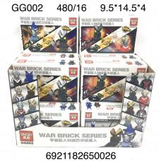 GG002 Конструктор War Brick 16 шт. в блоке, 30 блоке. в кор.