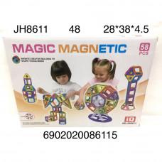 JH8611 Магнитный конструктор 58 дет., 48 шт. в кор.