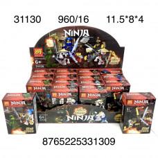 31130 Конструктор Ниндзя 16 шт. в блоке,60 блоке. в кор.