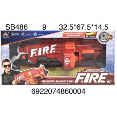 SB486 Бластер с мягкими пулями, 9 шт в кор.