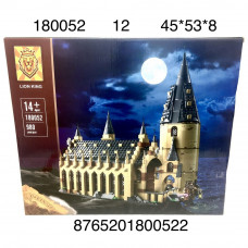 180052 Конструктор Магический мир 980 дет. 12 шт в кор.