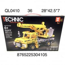 QL0410 Конструктор Техника 327 дет., 36 шт. в кор.