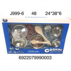 J999-6 Набор посуды 48 шт в кор.