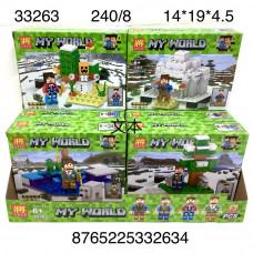 33263 Конструктор Герои из кубиков 8 шт. в блоке,30  блока в кор.