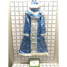 Новогодний костюм Снегурочка 30 шт в кор. K06