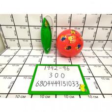 Мяч Прыгун, 300 шт. в кор. 1942-96
