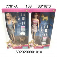 7761-A Кукла Ветеринар, 108 шт. в кор.