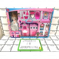 Кукла в шаре Набор с домиком 18 шт в кор. JX668-11