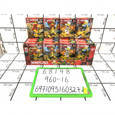 Конструктор Ниндзя 16 шт. в блоке, 960 шт. в кор. 68148