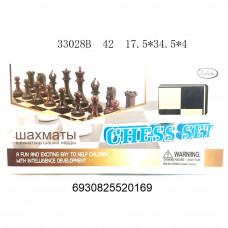Шахматы, 42 шт. в кор. 33028B