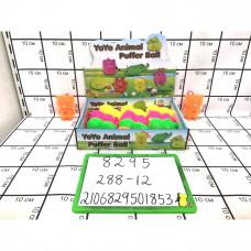 Мячик -Мишка 12 шт в блоке, 288 шт в кор. 8295