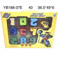 YB188-37E Цифры-Трансформеры набор, 40 шт. в кор.