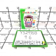 Интерактивная игрушка Машины сказки 96 шт в кор. YS2935B