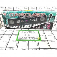Синтезатор электронный, 18 шт. в кор. SD990-A