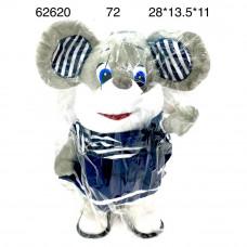 62620 Мягкая игрушка Мышка (муз.), 72 шт. в кор.