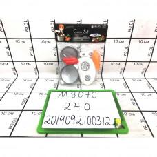 Набор посуды для кухни, 240 шт. в кор. M8070